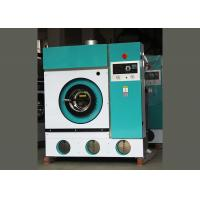 Buy cheap 50kg Hospital / Commercial Laundry Washer , Laundry Business Washing Machine from wholesalers