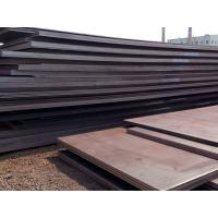 Buy cheap ASTM,ABS ship steel plate,steel plate  for shipping from wholesalers