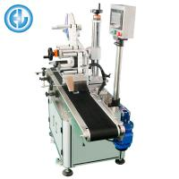 Buy cheap Plastic Pouch Automatic Flat Labeling Machine Electric Driven CE certificate from wholesalers