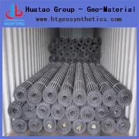 Buy cheap polyester warp knitting geogrid product