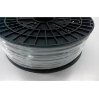 Buy cheap 1.75mm/3.0mm Gray ABS Plastic Filament , Light 3D Printing ABS Filament from wholesalers