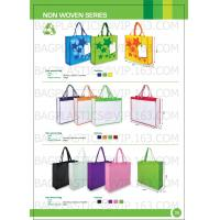 Buy cheap Private lable promotional nonwoven shopping bags, nonwoven fabric polyester foldable shopping bag, woven bags, sacks, pr from wholesalers