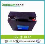 Buy cheap High Energy Density 12V Car Battery ,  Street Light RechargeableLithiumIonBattery from wholesalers