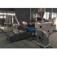 Buy cheap 220 KW Low Consumption Granulator For Plastic Recycling With Twin Screw Extruder System from wholesalers