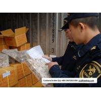 Buy cheap China customs  clearance service, airport clearance, UPS/DHL/TNT to China customs clearance from wholesalers