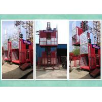 Buy cheap Relible Electric 2 Motor Rack And Pinion Hoist  For High Rise Building Construction from wholesalers