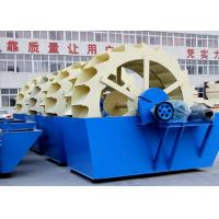 Buy cheap Drive Bearing Device Sand Washing Machine For Grading / Dehydrating Quartz Sand from wholesalers