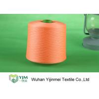 Customized Color Bright Polyester Yarn For Polyester Sewing Yarn