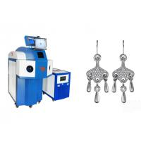 Buy cheap Jewelry Automatic Spotting YAG Laser Welding Machine with Microscope from wholesalers