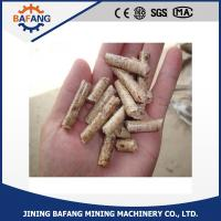 Buy cheap 100% pine wood stick shape 6-8mm wood pellets for heating system from wholesalers