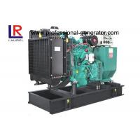 Buy cheap Low Noisy 20kw Cummins Diesel Generator Set for Power Station with Automatic Transfer Switch product