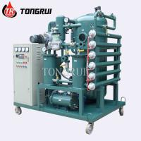 Buy cheap Waste Transformer Oil Purifier Machine with Regeneration System for Sale from wholesalers