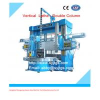 Buy cheap large vertical lathe machine for sale product