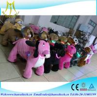 Buy cheap Hansel Hot Animal Rides Coin Operated Kiddie Rides For Amusement Park Rental from wholesalers