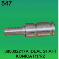 Buy cheap 385002217A / 3850 02217A IDEAL SHAFT FOR KONICA R1,R2 minilab product