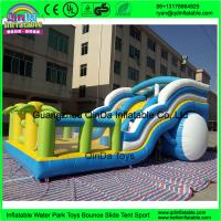 Buy cheap best PVC tarpaulin adult inflatable bounce house for sale,durable flag inflatable bouncer,jumping castle for sale from wholesalers
