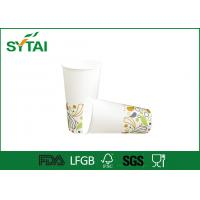 Buy cheap Flexo Printing Customized Logo Single Wall Paper Cups 7oz 210ml Paper Tea Cups from Wholesalers