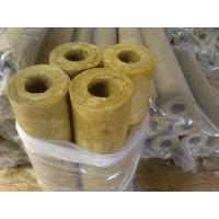 Buy cheap Fireproof mineral wool insulation pipe from wholesalers