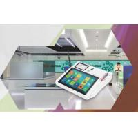 Buy cheap Intelligent information interaction terminal from wholesalers