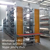 Buy cheap poultry farm equipment 4 tiers battery egg hens chicken cage in india from wholesalers