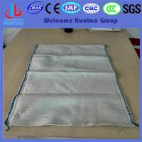 Quality reasonable price woven & nonwoven geobag for sale