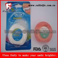 Buy cheap home care dental health dental floss 50m nylon mint waxed dental flosser from wholesalers