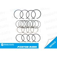 Buy cheap Caribe Rodeo Trooper Car Engine Piston Rings 4637 / 3122 Other Part Number from wholesalers
