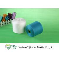 Buy cheap Pure White Polyester Two For One Yarn , Polyester Industrial Yarn Customized product