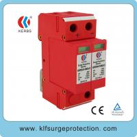 Buy cheap 2p 48v DC surge arrester from wholesalers