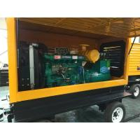 Buy cheap Hot sale RICARDO 80KW/100KVA trailer diesel generating set powered by Ricardo engine HX6105AZLD from wholesalers