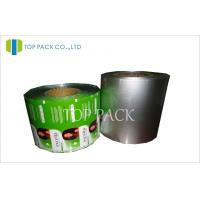 Buy cheap Aluminum Foil Laminated Packaging Film Rolls For Powder / Berries , 80micron - 200micron product