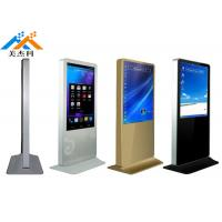 Buy cheap Heavy Duty Floor Standing Digital Signage Monitor 49 Inch For Shopping Mall from wholesalers
