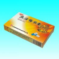 Buy cheap medicine packaging box from wholesalers