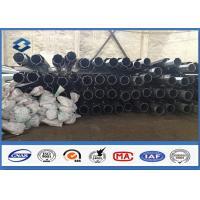 2 Segments Hot Dip galvanised steel pole Slip Joint  100% compelete Penetration