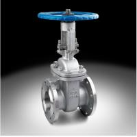 Buy cheap API 600 2500lb Wedge Gate Valve from wholesalers