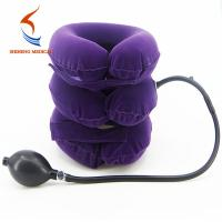 Buy cheap New type inflatable cervical collar free size several color available for sale from wholesalers