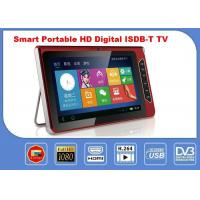 Buy cheap Portable HD Digital TV player with digital ISDB receiver with LCD panel from wholesalers