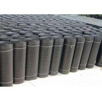 Buy cheap cheap drainage board, white drainage board, grass drainage mat with geotextile, drainage cell with geotextile from wholesalers
