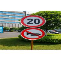 Buy cheap Warning Reflective Traffic Sign , Road Safety Signs 124cm*200cm from wholesalers