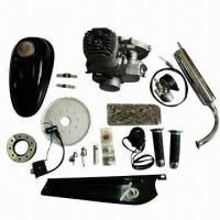 Buy cheap 2012 New Bicycle Engine Kit with 48cc Motor, High Performance, Low Profile Carburetor from wholesalers