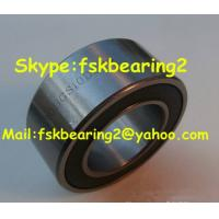 Buy cheap Ball Bearings Air Conditioner Bearing 4607 - 6AC2RS 35mm x 62mm x 21mm from wholesalers