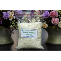 Buy cheap Cold Water Soluble Laundry Softener CP Used In Denim / Sweater Washing from wholesalers