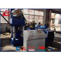 Buy cheap Cast Iron Sawdust Chips Scrap Metal Briquetting Press Machine Hydraulic Press Briquetter Machine Machine from wholesalers