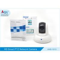 Buy cheap Low Bite Streaming Indoor Professional Ptz Camera For Warehouses / Operating Rooms from wholesalers