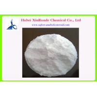 Buy cheap 99% Purity Steroid And Hormone Pharmaceutical Materials CAS 378-44-9 Betamethasone from wholesalers