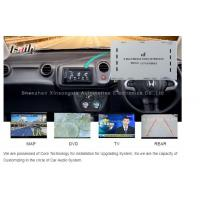 Buy cheap Vehicle Radio Navigation System Mental Box For Honda Right Hand / Touch Navi / TV from wholesalers