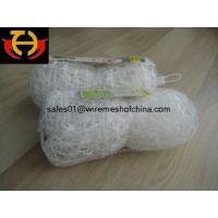 Plant Net For Vegetable