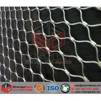 Buy cheap Stainless Steel Wire Rope Mesh, Stainless Steel Wire Cable Net from wholesalers