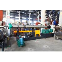 Buy cheap SJ150 PE PP flake/crap single crew extruder water ring pelletizing line from wholesalers