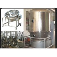 China Stainless Steel Fbd Machine Pharma , GMP Standard Fluidized Bed Equipment on sale